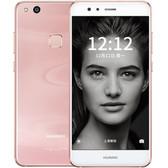 【顺丰包邮+送壳膜】华为nova 青春版 4GB+64GB  移动联通电信4G手机