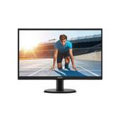 飞利浦 240V5QSB 23.8英寸 IPS面板全高清电脑显示器 显示屏高性价比