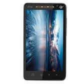 HTC A9188(天玺)移动3G手机