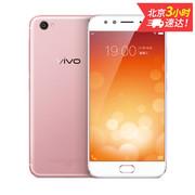 vivo X9(全网通)4GB+64GB