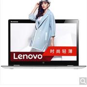 【Lenovo授权专卖】联想 YOGA 910(yoga5) I5-7500/16g/1T/ W10