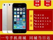 【当日达】苹果 iPhone 5S