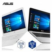 【ASUS授权专卖】 FL5900U6500(i7-6500.4GB/1TB/2G独显)