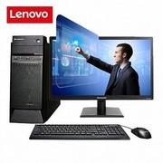 【联想授权专卖 顺丰包邮】联想 启天商用台式电脑 M4500-B502   G3260/4G/1T/集显/DVD