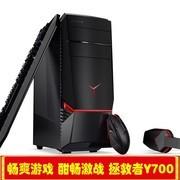 【Lenovo授权专卖】联想 Y700(i5 6400/8GB/1TB+128GB/2G独显)
