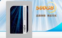 英睿达 MX200固态硬盘 SATA 500G