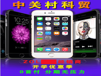 苹果笔记本mqd32 合肥站现售5888!支持分期付款!