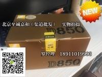 尼康D850(24-70)套机团购促销20500