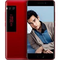 【顺丰包邮】魅族 PRO 7 4+64G 全网通 移动联通电信4G手机