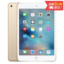 【顺丰包邮】苹果 iPad mini 4(32GB/WiFi版)金色32GB