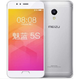 【送壳+包邮顺丰】魅族 魅蓝5s 移动联通电信4G手机 5.2寸屏全网通