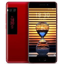 【新品现货】魅族 PRO 7 4+128G 全网通 移动联通电信4G手机