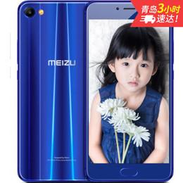 【顺丰包邮 当天发】魅族 魅蓝X(3GB RAM/全网通)3GB+32GB