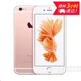 【正品国行 顺丰包邮】苹果 iPhone 6S Plus(32G全网通)
