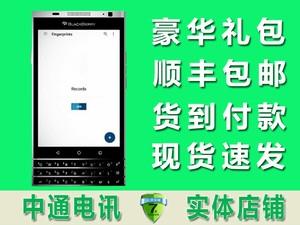 黑莓 KEYone(3GB RAM/全网通)