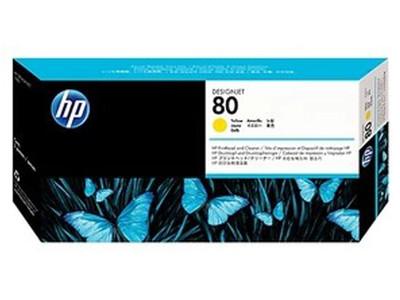 HP 80号#黄色(C4823A)