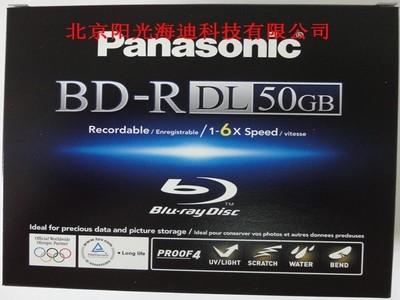 代理行货 松下/panasonic 50GB 一次性刻录 蓝光光盘(LM-BR50MDE)  BD-R  DL