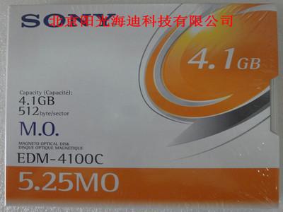 [原装正品]索尼/SONY  4.1GB MO 盘片 EDM-4100C(5.25英吋) MO 磁光盘