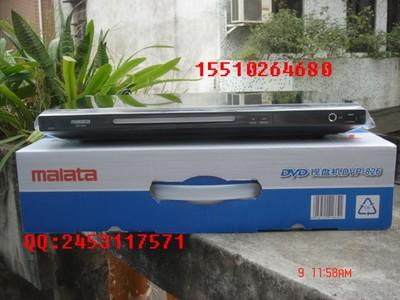 【限时抢购】万利达 DVP-826 USB接品厂家批发18001225339