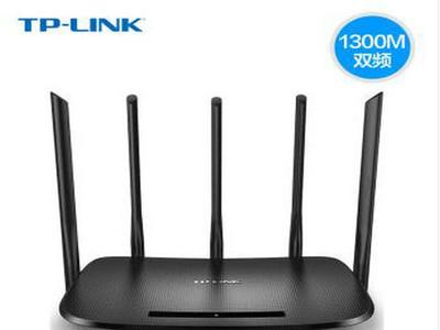 TP-LINK TL-WDR6500 1300M 11AC双频无线路由器 光纤宽带大户型穿墙王