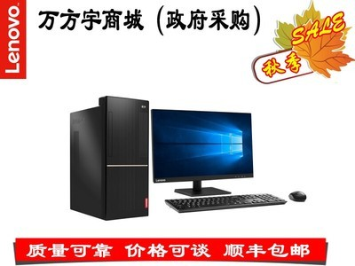 联想 扬天T4900d(i5 7400/4GB/1TB/1G独显/无光驱)