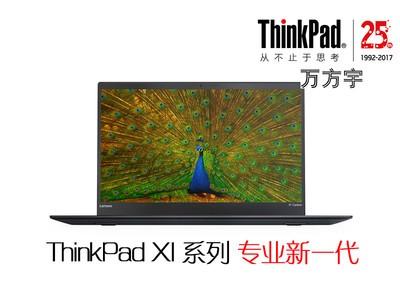 ThinkPad X1 Carbon 2017(20HRA01ECD)i7、7500/8G/512固态W10系统   顺丰包邮
