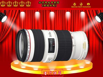 【佳能特约经销商】佳能 EF 70-200mm f/4L IS USM(小小白IS)仅售:5900元整,详情请致电:18210111657 陈娜