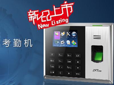 中控(ZKSoftware) S30 时尚网络型指纹考勤机