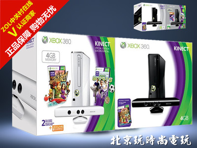 【ZOL商城V认证经销商】直降500 4GB破解版 微软 Xbox360 slim 豪华套装  * *全新原装对号 品质保障 售后5年质保 货到