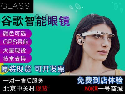 【疯狂5月下单赠运动手环+自拍杆+手机支架+保护壳膜】谷歌眼镜三代  现货销售  Google glass 3