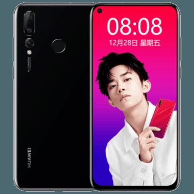 【千玺代言】华为新品 nova 4(高配版/全网通) 黑色 厂商指导价128GB