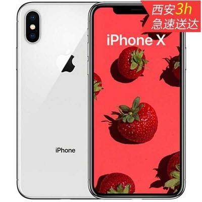 【新品国行】苹果 iPhone X(iPhone10)全面屏手机 全网通 深灰色 行货64GB
