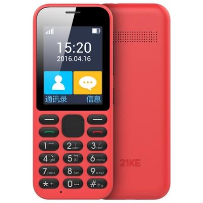 【顺丰包邮】21KE C1 21克手机老人手机直板按键老人机大字大声大屏老年机