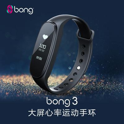 bong 3 HR心率血氧智能运动手环 防水 来电提醒 微信查看 睡眠监测