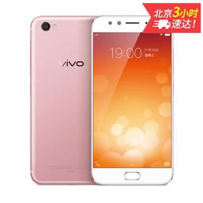 【爱科入网价1899元+充值400元话费】vivo X9(全网通)4GB+64GB