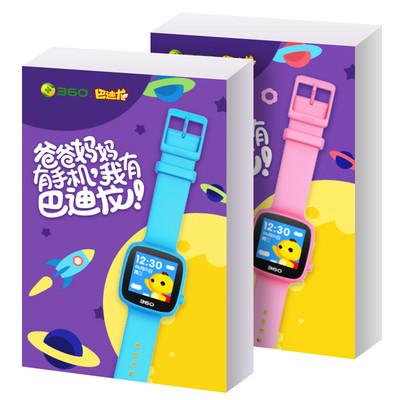 【包邮】360 巴迪龙儿童电话手表 SE智能彩屏电话手表(套装版)