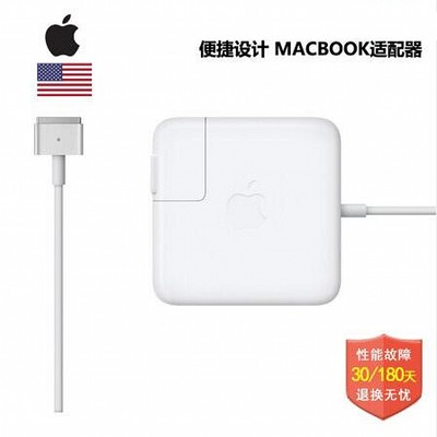 【apple授权专卖 免费包邮】苹果 45W MagSafe 电源适配器MC747CH/A 适用于 MacBook Air 45W MagSafe 电源适配器(原装非山寨)