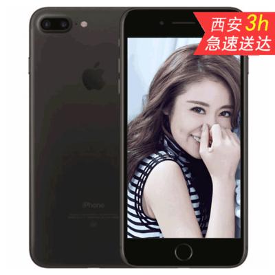 【 现货发售】苹果 iPhone 7 Plus(全网通)红色特别版