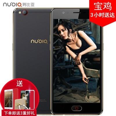 【送耳机+套充+顺丰包邮】努比亚 nubia N2 4+64GB 全网通 黑金 行货64GB