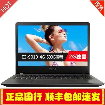 【Lenovo授权专卖】联想 扬天V110-14(E2-9010/4GB/500GB/2G独显)