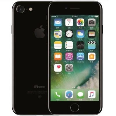 【现货速发】苹果 iPhone 7(全网通)新品上市 32G 128G