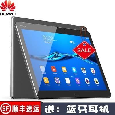 【华为授权专卖】华为 平板 M3青春版10.1英寸(3GB/32GB/WiFi版)