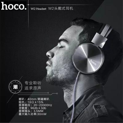 【包邮】浩酷 W2头戴式耳机带麦克风手机电脑台式游戏耳麦重低音话筒