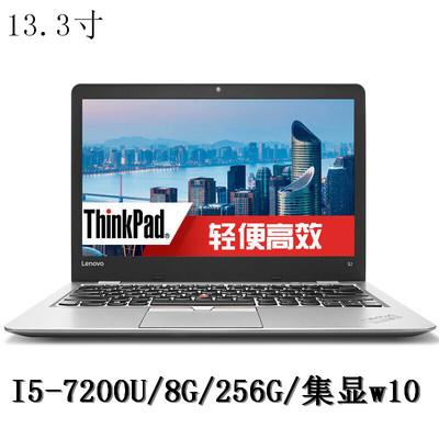 【ThinkPad授权专卖】 New S2 2017(20J3A002CD) I5-7200/8G/256G