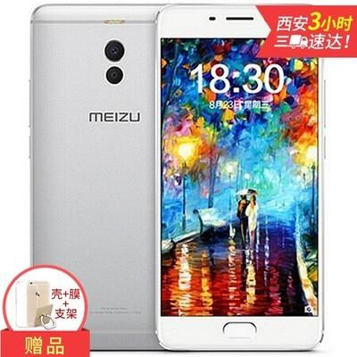 【特惠送壳膜支架】魅族 魅蓝 Note6 4GB+64G 全网通 pk小米mix2