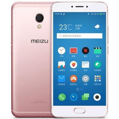 Meizu/魅族 MX6金属全网通十核5.5英寸手机 (4GB+32GB)高配版全网通