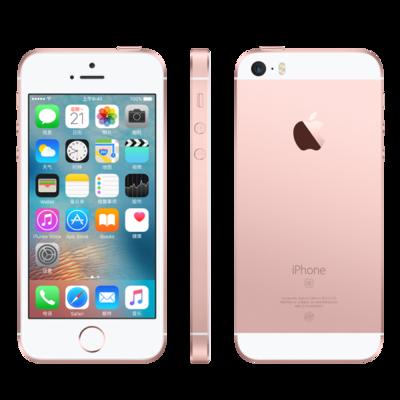 【顺丰包邮 下单送钢化玻璃膜】苹果 iPhone SE(全网通) (A1723) 16G 金色 移动联通电信4G手机 首批发售!提前预约!