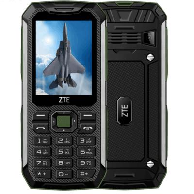 中兴 F555(移动/联通2G)三防手机 军工手机 防水手机 老人手机 正品