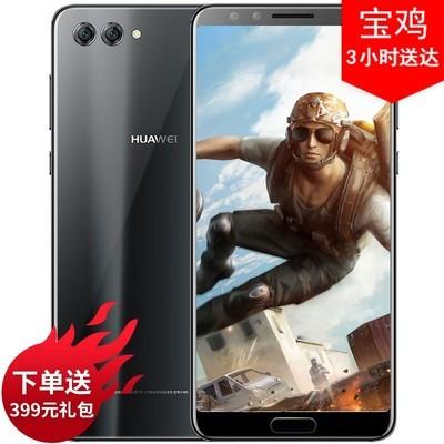 【顺丰包邮+送壳膜支架】Huawei/华为 nova 2S 全网通 6GB RAM 曜石黑 行货64GB