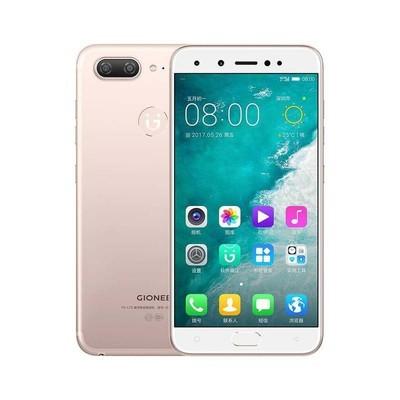 【直降400元】金立 S10 64GB 支持移动联通电信的4G手机